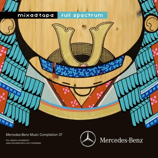 Mercedes Benz Mixed Tape 37